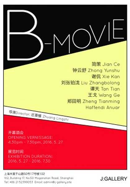 © Tant Zhong - B-MOVIE   28.05 30.07 2016  J. Gallery  Shanghai  -  Exhibition Poster  -